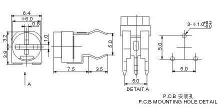 旋转电位器可调电位器微调电位器多圈电位器西班牙电位器双联电位器直
